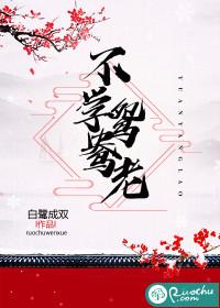 殷花月李景允小说