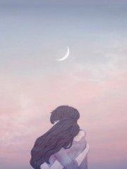 月亮说它忘记了