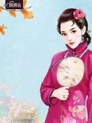 1247苏轻雪季夜川小说