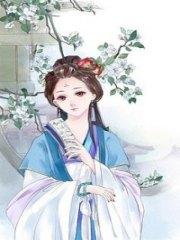 段月秦艽小说