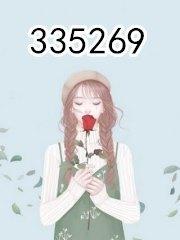 335269叶倾慕容衍小说-小说女主叶倾男主慕容衍免费全文